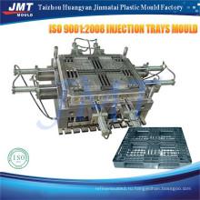 Специализируется на производстве формованных поддонов