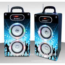 Light Up Mp3/Mobile Speaker,Night Light Projector Speaker Lamp