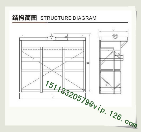 Drawer Type Mold Rack Structure Diagram