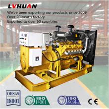 Генератор двигатель генератор 300kw генератор Сделано в Китае