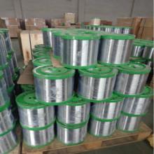 Alambre de acero galvanizado para empacado de algodón