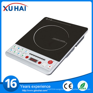 Home Equipment Table Insert Induction Cooker