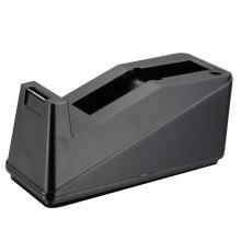 Black Small Tape Dispenser