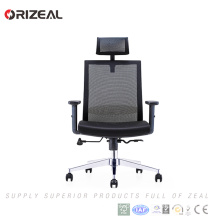 Orizeal 2017 New Fabric computer swivel ergonomic height adjustable fabric office chair with armrest(OZ-OCM039A)