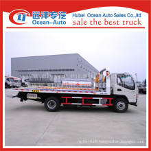 JAC new 4x2 4ton road wrecker tow truck sale