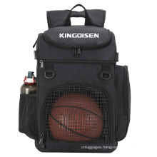 Disen Large Capacity Outdoor Sports Gym Basketball Backpack