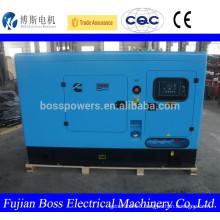 diesel generator types with Cummins engine 18KW silent genset