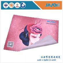 Microfiber Eye Glasses Cleaning Cloths