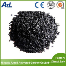 Odeur Supprimer les produits chimiques Granular Bamboo charbon