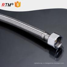 В17 высокое качество гибкий металлический шланг туалет 304 нержавеющая сталь плетеный шланг