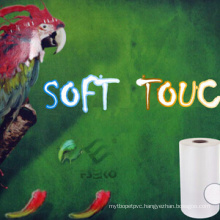 Soft Touch Matt Laminating Roll Film Like Skin Touch with Corona Treatment