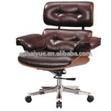 2017 Very Comfortable Soft Full Leather Leisure Chair Living Room Chair HY3106-4