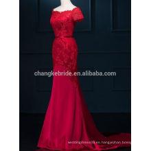 Elegante rojo corto mangas de gasa de raso vestido de dama de honor vestido largo vestido de encaje