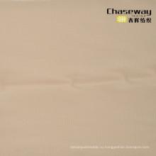 Обычная купро-ткань 50% Cupro и 50% вискозная ткань