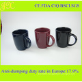 Promotional Gift Ceramic Mug, with Sublimation or Print