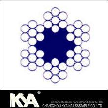 (6X7) Веревка из нержавеющей стали для подъема, подъема, рисования