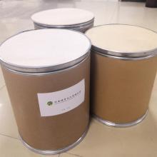 Nifuroxazide Cas 965-52-6 Package Insert