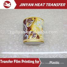 free sample heat transfer hologram film