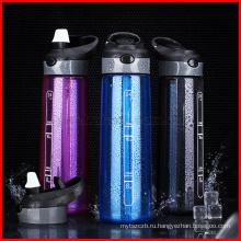 700 мл бутылка для воды Спортивная соломы бутылки для воды портативный пластиковый стаканчик воды ручки велосипед-Неваляшка Тритан питьевой бутылки Тавра