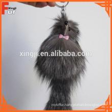 2016 Most Fashion Lovely Fox Fur Keychain