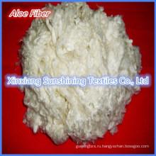 1.5 д *38мм новый материал функционального волокна Алоэ