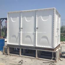 Réservoir de stockage de l'eau en GRP renforcé de fibre de verre