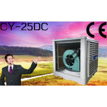 25000m/H Centrifugal Down Discharge Air Cooler