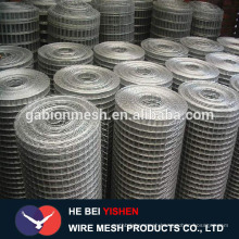 electro welded wire mesh cheap wire mesh wire