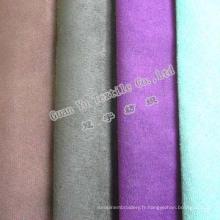 Rideau polyester suédine en relief et canapé tissu