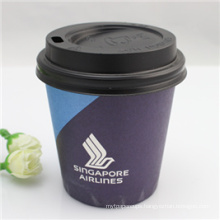 Custom Logo Printed Disposable Coffee Paper Cup with Lids
