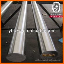 Good quality 2205/ F51/ F60/ F53/ F55 duplex bright round steel bar