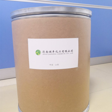 Rivastigmine Cas 123441-03-2 Brand Name