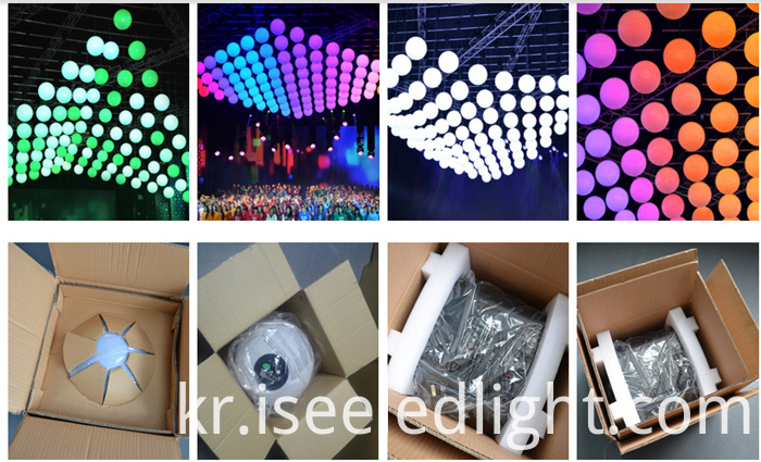 DMX Kinetic ball packing