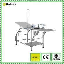 Mesa médica para cama ginecológica de exames obstétricos (HK513)