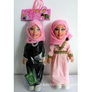 Muslime Dolls Have Music (The Koran)