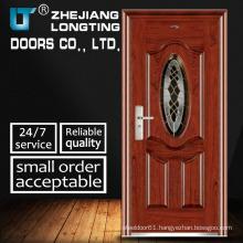 2014new Steel Security Door (LTT-090)
