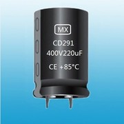 63V 2200uf Snap In Aluminum Electrolytic Capacitor