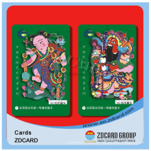 Cartão IP Plástico Card Membership Card VIP Card