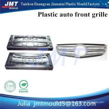 JMT auto parrilla delantera alta calidad y el fabricante de molde de inyección de plástico de alta precisión