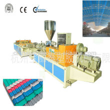 toit en plastique feuille de co-extrusion machine/PVC plastique produit machine-outil
