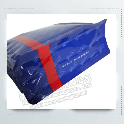 Flat Bottom Gift Packing Bag