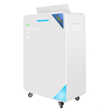 commercial china best bag at home cleaner stage 7 filters 6 stages electrostatic uvc electronic air purifier with uv sterile