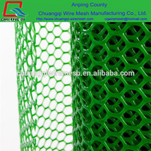 Green color plastic mesh netting/flat plastic mesh/chicken cage/dog fence