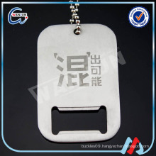 china manufacturer cheap dog tag bottle opener