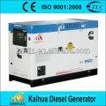 Moscow 22KVA Desarrollado por Perkins Silent Type Diesel Generator Set