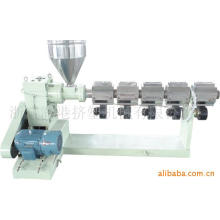 Single-screw Plastic Extruder