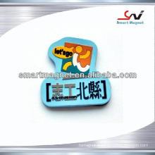 Cadeaux promotionnels souvenir souvenir aimant de réfrigérateur 3d