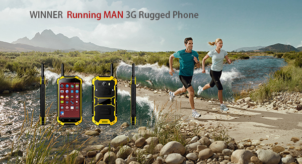 MAN 3G Rugged Phoneの実行