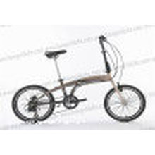 Велосипедов City Bike - легко обрабатывать складной велосипед
