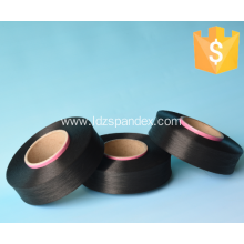 Online Manufacturer for Offer Black Spandex,Different Styles Black Spandex,Black Stretch Fabrics Spandex From China Manufacturer Cotton Lycra and cotton Core Spun yarn supply to Botswana Suppliers